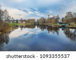 the epiphany cathedral on the...   Shutterstock . vector #1093355537