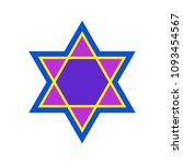 vector star of david | Shutterstock .eps vector #1093454567
