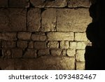 the wailing wall from the...   Shutterstock . vector #1093482467