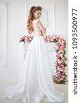 happy young bride | Shutterstock . vector #1093500977