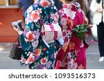 young girl wearing japanese...   Shutterstock . vector #1093516373