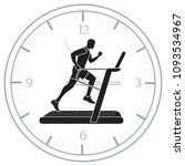 man jogging on a treadmill and... | Shutterstock .eps vector #1093534967