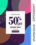 holiday sale banner  50  off... | Shutterstock .eps vector #1093560047
