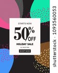 holiday sale banner  50  off... | Shutterstock .eps vector #1093560053