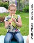 portrait of little girl playing ...   Shutterstock . vector #1093579307