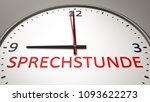 an image of a typical clock...   Shutterstock . vector #1093622273