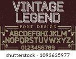 vintage font handcrafted vector ...   Shutterstock .eps vector #1093635977
