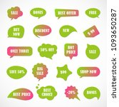 vector stickers  price tag ... | Shutterstock .eps vector #1093650287