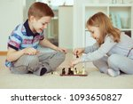 two little children playing... | Shutterstock . vector #1093650827