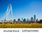 a view of margaret hunt hill... | Shutterstock . vector #1093653983
