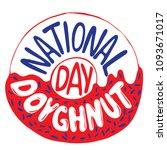 lettering doughnut illustration | Shutterstock .eps vector #1093671017