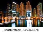 night landscape metropolis in Dubai, UAE - stock photo