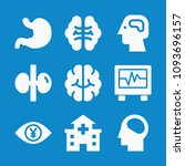 set of 9 medical filled icons...   Shutterstock .eps vector #1093696157