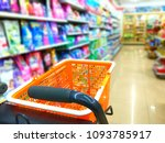 close up on shopping cart in... | Shutterstock . vector #1093785917