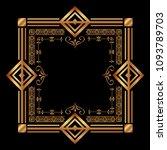 art deco background geometric... | Shutterstock .eps vector #1093789703