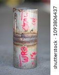 stainless steel welding by arc...   Shutterstock . vector #1093806437