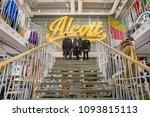 milan  italy   circa november ... | Shutterstock . vector #1093815113