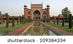 Temple in Agra,India - stock photo