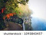 pathway in tianmen mountian...   Shutterstock . vector #1093843457