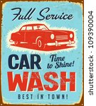 Vintage metal sign - Car Wash - Vector EPS10. Grunge effects can be easily removed. - stock vector