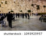 jerusalem israel may 17  2018... | Shutterstock . vector #1093925957