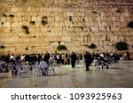 jerusalem israel may 17  2018... | Shutterstock . vector #1093925963