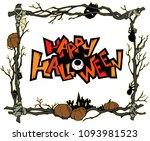 cartoon halloween illustration... | Shutterstock .eps vector #1093981523