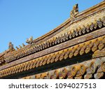 Chinese Roof Tile Figures Bein...