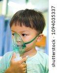 asia boy patient in hospital on ... | Shutterstock . vector #1094035337