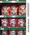 Small photo of Econsave ,Kuala Lumpur , Malaysia - May 2018 : Packs of Nestle Omega Plus Oat brand on the supermarket shelf .