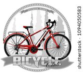 a bicycle of a certain type  on ... | Shutterstock .eps vector #1094050583
