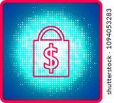 flat icon. shopping bag. | Shutterstock .eps vector #1094053283