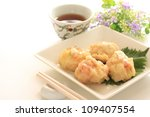 Chinese Dim Sum Cuisine Tofu and seafood deep fried ball - stock photo