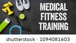 fitness equipment on a dark... | Shutterstock . vector #1094081603