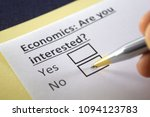 economics  are you interested ... | Shutterstock . vector #1094123783