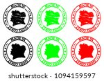 made in ivory coast   rubber... | Shutterstock .eps vector #1094159597