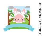 cute rabbit design | Shutterstock .eps vector #1094182103