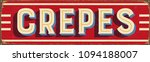 vintage style vector metal sign ... | Shutterstock .eps vector #1094188007