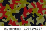 bright  olorful camouflage.... | Shutterstock .eps vector #1094196137
