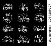 hand drawn lettering set. have... | Shutterstock .eps vector #1094209127