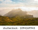 stunning landscape mountain...   Shutterstock . vector #1094269943