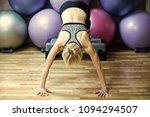 sensual woman body. girl... | Shutterstock . vector #1094294507
