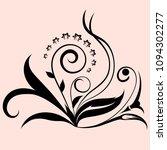 vector decorative floral...   Shutterstock .eps vector #1094302277