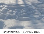 trampled white snow in the... | Shutterstock . vector #1094321033
