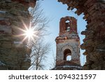 old ruined church on a sunny day | Shutterstock . vector #1094321597