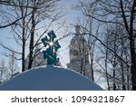 orthodox cross in the street in ... | Shutterstock . vector #1094321867