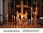 burning candles in the church... | Shutterstock . vector #1094321927