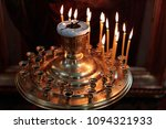 burning candles in the church... | Shutterstock . vector #1094321933