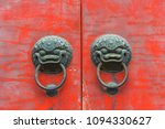 antique traditional chinese... | Shutterstock . vector #1094330627