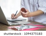 doctor to diagnose a disease... | Shutterstock . vector #1094375183